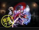 千年戦争アイギス 妖怪総大将の奇襲☆3シノ未使用 覚醒王子