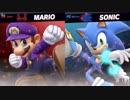 【E3 2018】新作スマブラSPプレイ動画 ZeRo(マリオ) vs MKleo(ソニック)