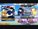 キャプテン翼#28 SSR確定チケット7枚+オマケ 神引きなるか!? 強キャラGET!?