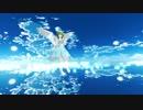 【GUMI】 one day dreamer Remix -nairin mix-【Remix】【MMD】