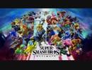 【E3 2018 新作スマブラSP史上最速世界大会Part1】『大乱闘スマッシュブラザーズ SPECIAL』任天堂公式世界大会