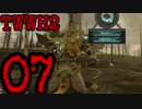 【Total War:WARHAMMER Ⅱ】俺の屍が越えて行くPart07【夜のお兄ちゃん実況】