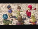 【実況】PS4版ドラクエ11をええ声で実況!1 パート15