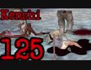 【Kenshi・βテスト実験版:0.98.32】KAMOtan卿の冒険Part125 ファッションコーデネート編【夜のお兄ちゃん実況】