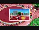 スーパーマリオパーティ 最新実機プレイ動画①