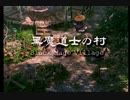 【FF9】感情移入の激しい私がこの世界を旅してみる☆パート40【実況】