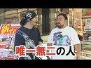 サイトセブンカップ 第426回 貴方野チェロスVS亜城木仁 (後半戦)