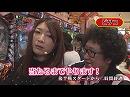 マネーのメス豚2匹目 第10回 ビワコVS柳まお(後半戦)