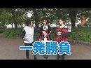 海賊王船長タック season.6 第5回(押忍 番長3)