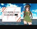 【アイドル部MMD】【八重沢なとり】『ウンディーネ』ARIAより【1080P対応】 thumbnail