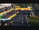 F1 2017 オーストラリア エキスパートモード2