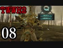 【Total War:WARHAMMER Ⅱ】俺の屍が越えて行くPart08【夜のお兄ちゃん実況】