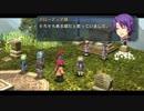 はじめての英雄伝説「碧の軌跡」を実況プレイ!Part28