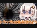 【BF1】 あかり「コンクエ、やりますっ!」 【VOICEROID実況プレイ】