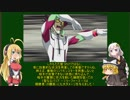 弦巻マキはゆっくり達と遊戯王の元禁止カードを解説するようです