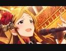 第53位:【篠宮可憐】ミリオンライブ!アイドル個別メドレー thumbnail