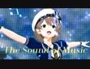 【桜守歌織】The Sound of Music【ミリシタMAD】