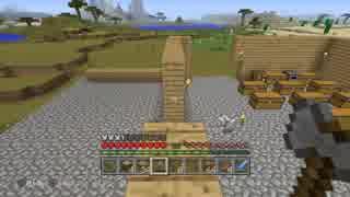 【Minecraft】マインクラフト 初見実況プレイ77