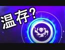積極性()   overwatch