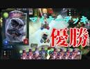 【実況】マイナージンジャーでグランプリ優勝した男1/2【シャドバ】