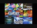 【作業用BGM】Cyber Trance:Request Countdown-これを聞いてあの頃(青春)を懐かしむがよろし-