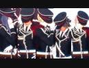 【Fate/MMD】蒼銀男鯖でSCREAM【衣装変更】