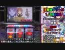 【ゆっくり実況】パチスロ アイドルマスター 設定3で設定4の機械割をオーバーマスター! 【PART1】