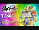 SaGa Frontier - Last Battle -T260G-