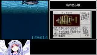 【GBC】川のぬし釣り4 全魚種RTA 3時間20分46.5秒 part4/6