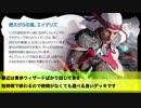 【MTG】果敢なウィザード達がモダンに特攻していく(モダン)