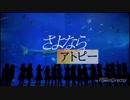 SMG48 さよならアトピー