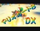 【実況】始めていくぜ!マリオカート8DX part208