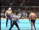 スーパー・タイガー VS 藤原喜明 84年9月7日 UWF