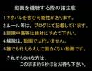 【DQX】ドラマサ10の強ボス縛りプレイ動画・第2弾 ~両手剣 VS 冥王軍団~