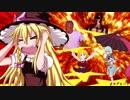 第86位:マグヒート(めちゃあつ) thumbnail