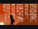 残映【鏡音リン オリジナル曲】