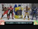 第11位:HGガンダム(初代) 青ハロ デス・スター攻略セット ジーニアスフルボトル ゆっくりプラモ動画 thumbnail