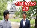日本を強くするための意識改革