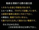 【DQX】ドラマサ10の強ボス縛りプレイ動画・第2弾 ~両手剣 VS 冥獣王~