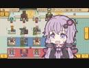 【VOICEROID実況】スチームのマイナーゲームを紹介(仮)part4