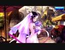 【誰ガ為のアルケミスト】Marriage-Go-Round
