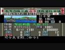 【無編集】提督の決断 大和特攻で西海岸速攻 その17?  19451201