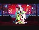 【Fate/MMD】宵々古今/Yoiyoi Kokon(清姫 下総国 &沖田オルタ)