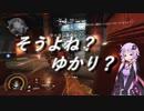 【Titanfall2】此処ゆかフォール! Part 3【VOICEROID実況】