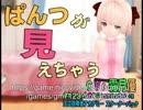 【RPGアツマール】ぱんつが見えちゃう