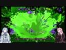 【Splatoon2】無鉄砲スパッタリーのスプラトゥーン2 その3【VOICEROID実況】