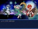 【VIPRPG】月光下の戦い
