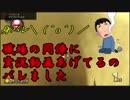 【マリオカート8DX】元日本代表が強さを求めて PART50