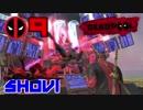 【DEADPOOL】デッドプール2公開記念実況 #9【SHOUI】