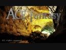 第66位:Ambient Drone Music - Profundum - ACE Fantasy thumbnail